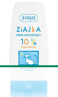 Ziajka - krem łagodzący 10 % D-panthenolu