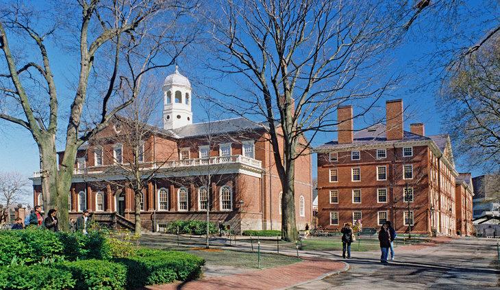 Harvard University (USA) /I miejsce wg QS World University Rankings 2011/2012; II miejsce wg szanghajskiego Academic Ranking of World Universities 2011/